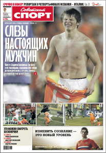 The frontpage of Sovjetski Sport after Russia's quarterfinal victory against Netherlands.