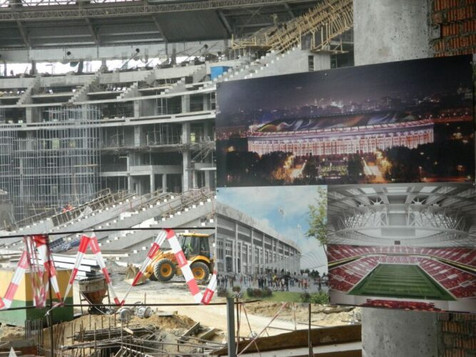The inside of Luzhniki in August 2015.