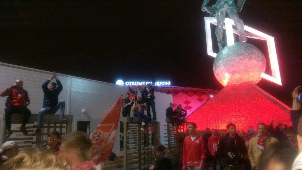 Spartak Moscow fans celebrating the championship outside of Otkritie Arena Sunday night. Photo: Danny Armstrong/RFN