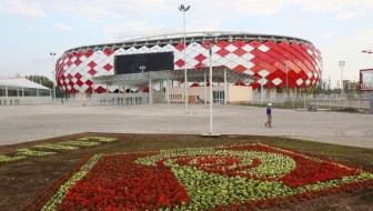 Confederations Cup Preview: Russia – Portugal