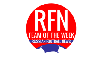 RFPL Round 20: Results & Team of the Week