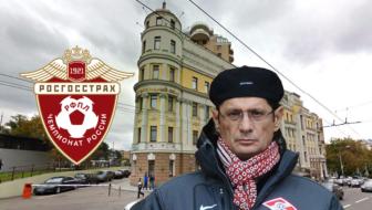 "Leonid Fedun's ""Football Revolution"": How the Spartak owner proposes reforming Russian football"