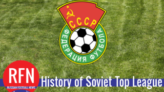 The tumultuous history of the Soviet League