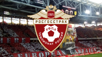 RFPL Week 20: Betting Advice & Previews